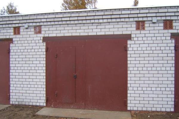 Открыть гараж